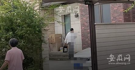 黄山市一教师涉嫌在别墅有偿补课被现场查处 全球新闻风头榜 第2张