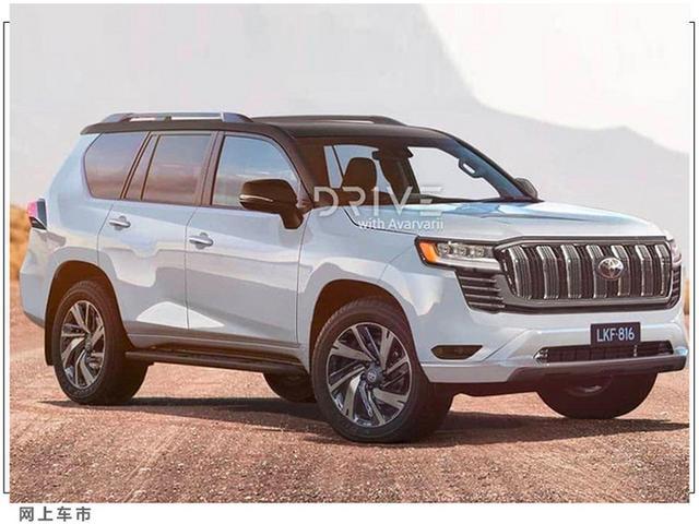 转型变城市SUV?丰田全新一代普拉多曝光,外观造型升级