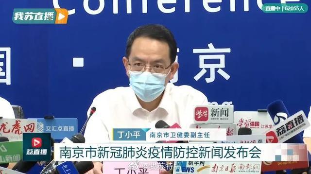 南京一ICU护士确诊!6次核检才呈阳性