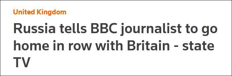 俄罗斯拒绝为BBC驻俄记者续签,俄媒:象征性驱逐