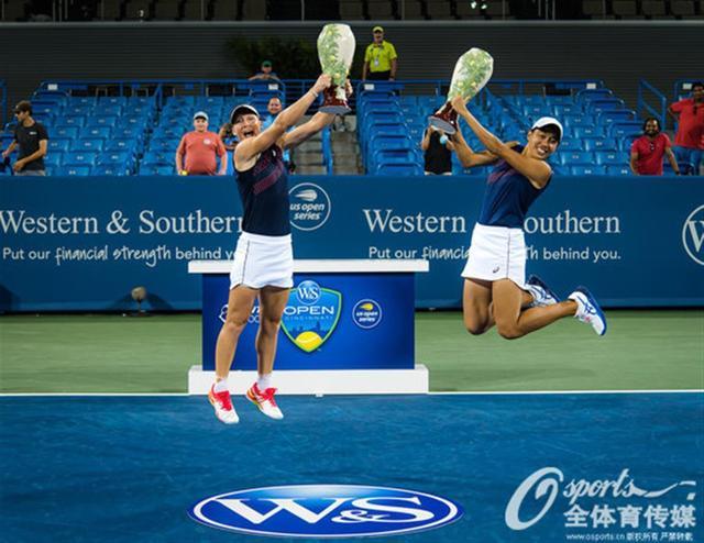 张帅/斯托瑟收获辛辛那提网球公开赛女双冠军 全球新闻风头榜 第1张