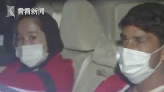 東京殘奧會:兩名阿富汗運動員抵達東京