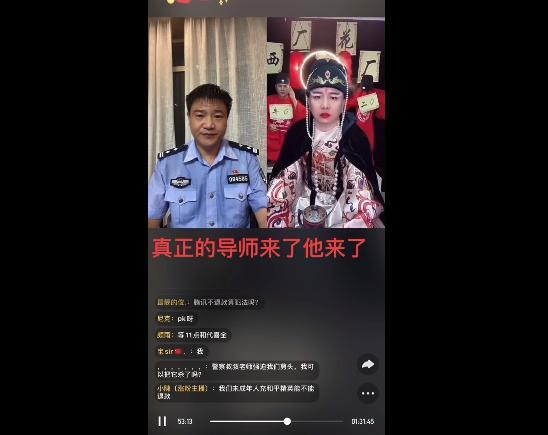 """陈警官连线主播宣传""""国家反诈中心""""APP名场面"""