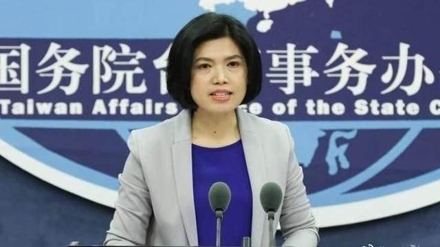 台智库称台湾地区应将加入CPTPP作为优先事项,国台办回应