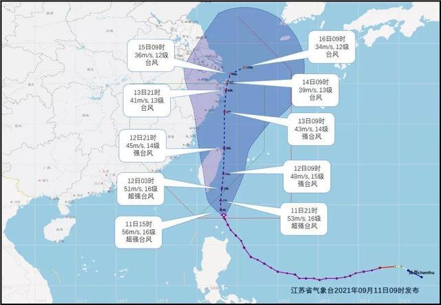"""紧急!12日夜起台风""""灿都""""将给江苏带来大风暴雨天气"""