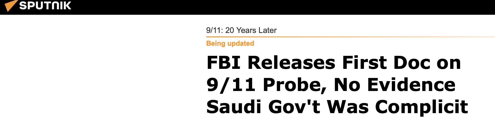 """FBI公开首个""""9·11""""调查文件,外媒:没有证据证明沙特政府参与共谋"""