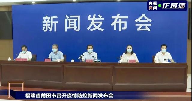 64例阳性!全镇升为高风险!泉州2名感染者在莆田一鞋厂工作 全球新闻风头榜 第1张