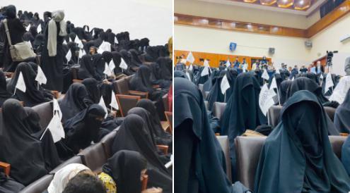 数百名阿富汗女性喀布尔街头游行 手举标语支持塔利班(图) 全球新闻风头榜 第3张