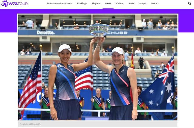 拿下背靠背冠军 张帅/斯托瑟美网女双夺冠 全球新闻风头榜 第1张