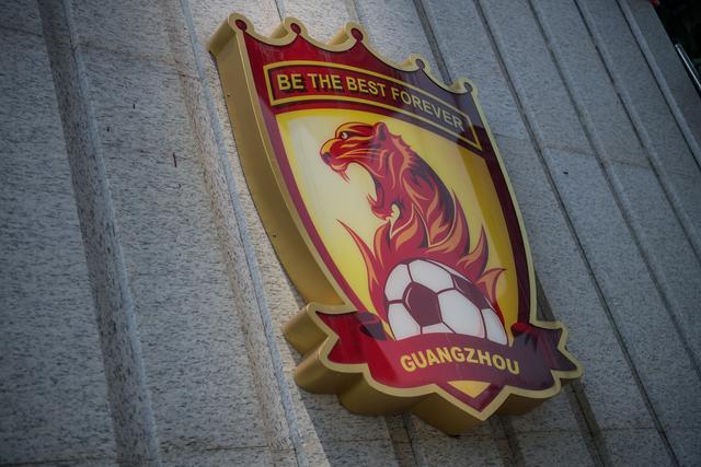 西北望:广州队向足协申请要回近4亿元调节费;球队目前正常 全球新闻风头榜 第2张