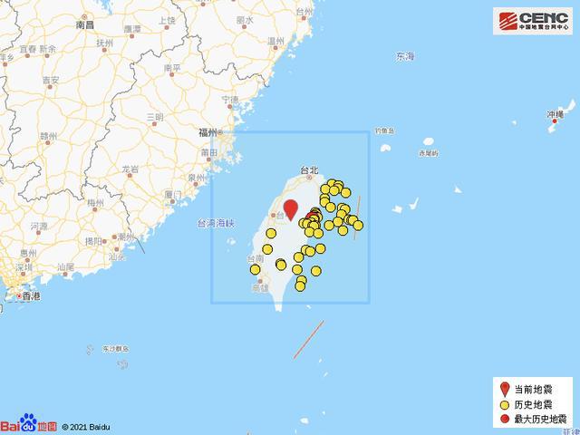 台湾南投县发生4.6级地震 全球新闻风头榜 第6张