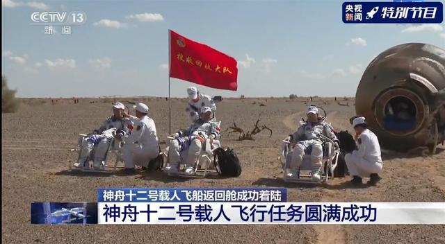 三名航天员落地后首次发声,刘伯明:这个生日令人难忘