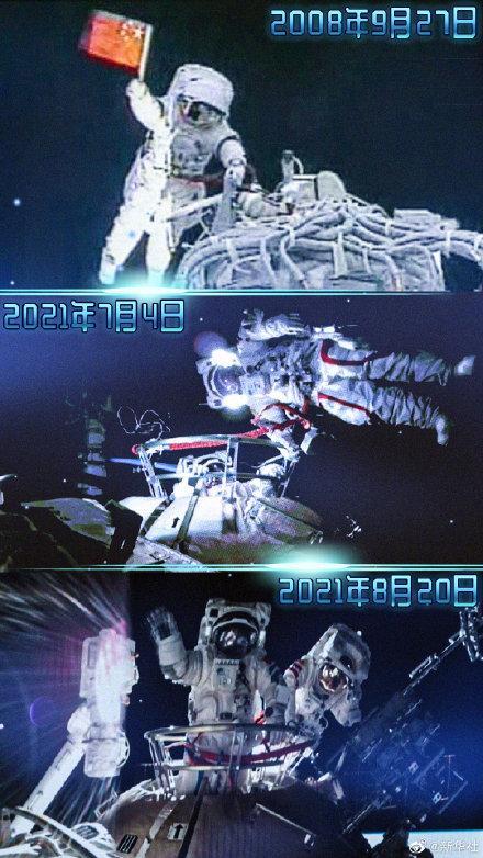 致敬!重温中国人首次太空漫步