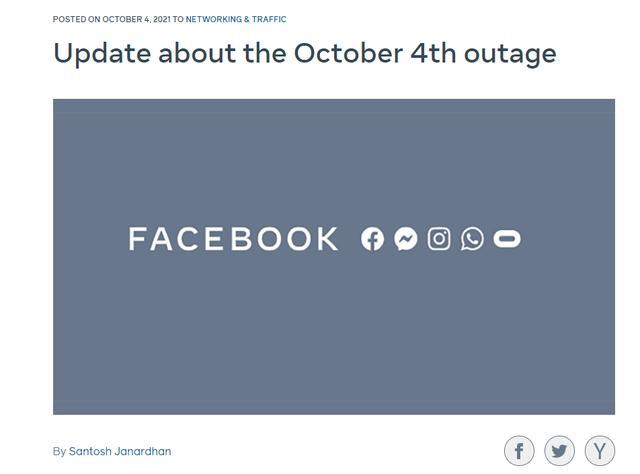 "Facebook解释""宕机""原因:主干路由器配置变化致通信中断,未发现用户数据受影响"