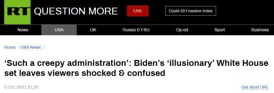 """拜登在白宫""""怪异""""布景前讲话引争议,网友:他们不允许他在真实的白宫里吗?"""