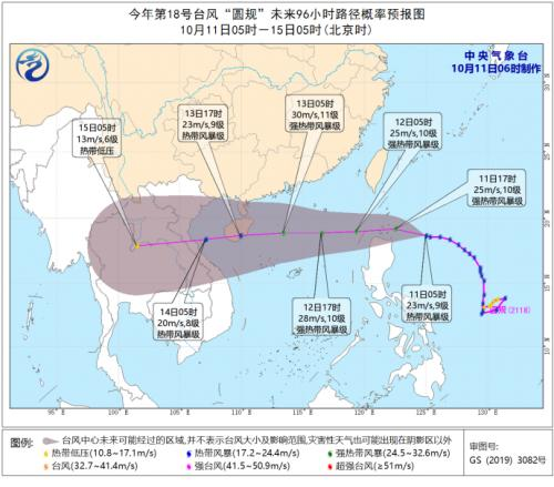 台风圆规向我国靠近 台风圆规实时路径走向最新位置在哪里风力大吗 全球新闻风头榜 第1张