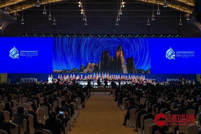 联合国生物多样性昆明大会开幕 全球新闻风头榜 第2张