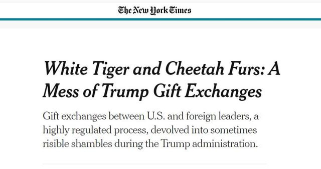 扎心了!美媒爆料:特朗普访沙特期间收到的部分皮草礼物是赝品…… 全球新闻风头榜 第2张