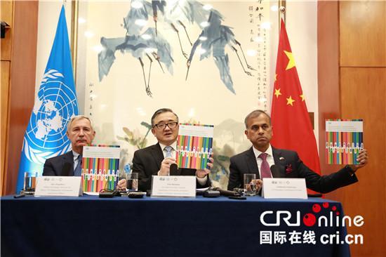 第二届联合国全球可持续交通大会10月14-16日在北京举行 全球新闻风头榜 第1张