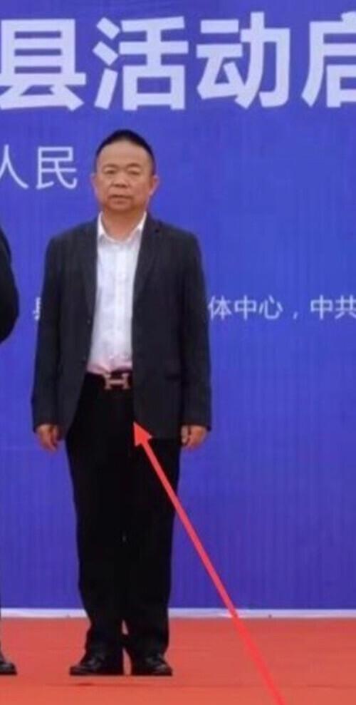 """""""镇党委书记系爱马仕腰带""""引质疑,当地回应:140元,地摊买的"""