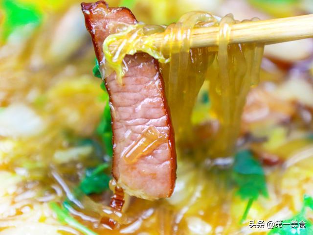 粉条怎么做,腊肉炖粉条的正确做法,粉条不粘不坨,牢记2个技巧,好吃有嚼劲