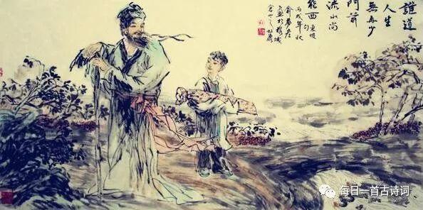 西的诗,苏轼《浣溪沙·游蕲水清泉寺》:谁道人生无再少?门前流水尚能西