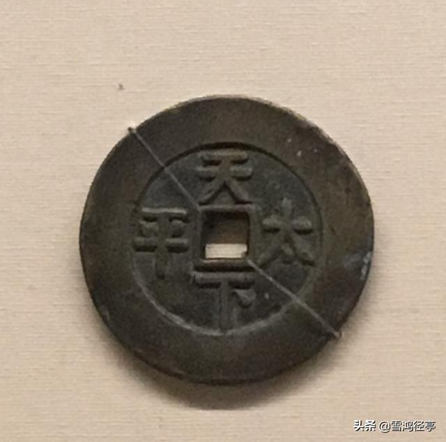 成语钱,欣赏中国古代吉语钱,看一看您最喜欢哪一枚