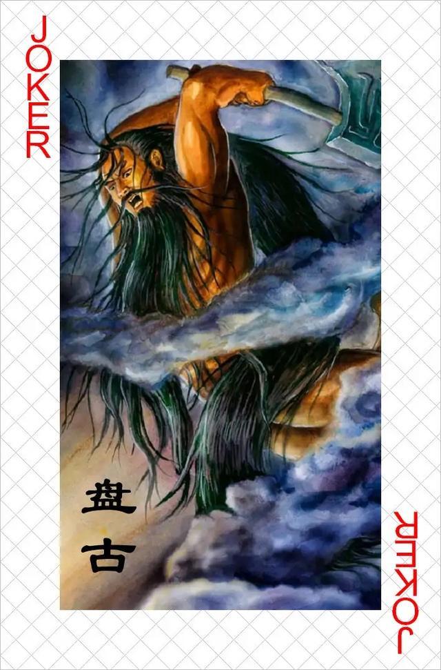 中国神话故事有哪些,珍藏版,中国古代神话/传说人物合集
