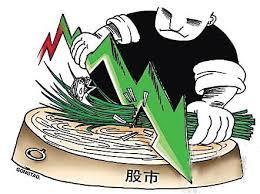 中国证券投资基金业协会,你被基金割韭菜了吗?