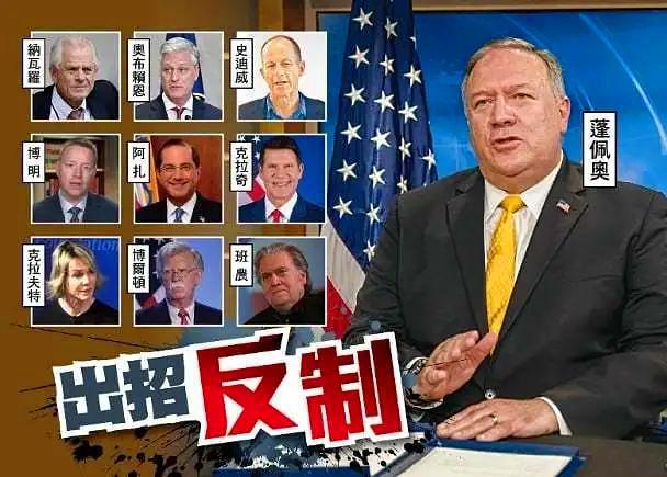 """中国制裁打到痛处了!美政客开始""""骂街"""",华春莹回怼获一片叫好"""