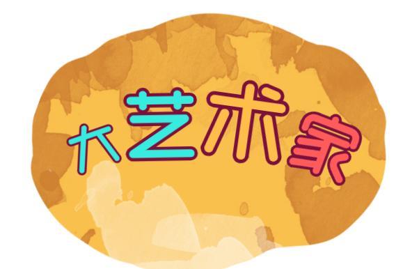 四年级数学上册:口算题大全(超1000道),暑假练习必备