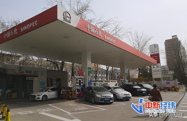 中国成品油批发新一轮油价调整时间将打开