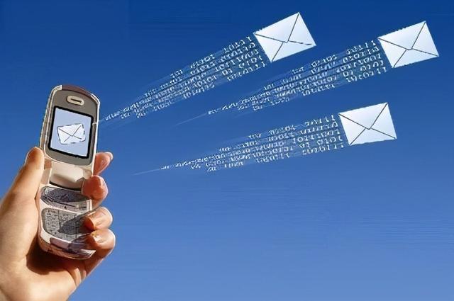 短信营销,短信营销的五个小技巧