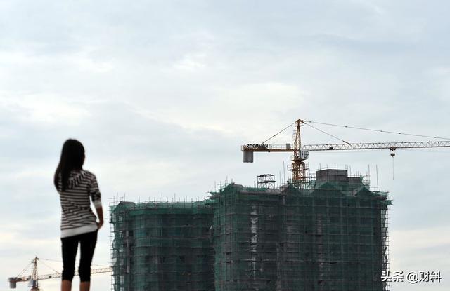 """住房贷款销售市场趋于紧张,炒房客购房比较严重""""受到限制"""""""