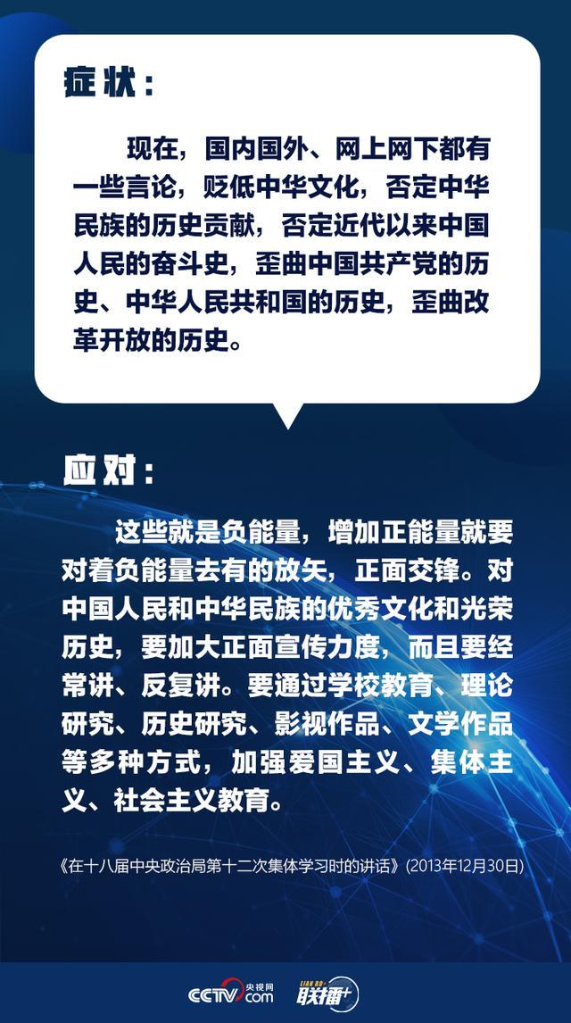 习近平关于网络强国论述摘编