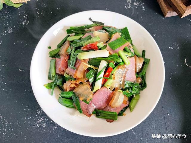 腊肉的吃法,炒腊肉时别直接切片炒,教你正确做法,腊肉香而不腻,开胃下饭