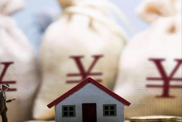 住房贷款年纪限定到多少借款30年