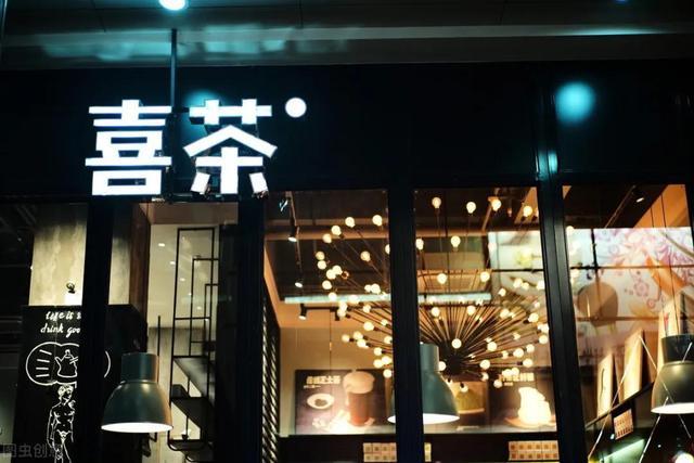 喜茶加盟,舌尖上的国潮:喜茶奈雪双雄追逐战