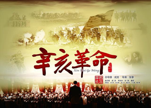 辛亥革命简介,辛亥革命爆发的原因:清政府沦为洋人傀儡,改革无用,只能革命