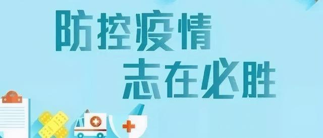 """武汉加油的句子,""""人心齐,泰山移"""",河北加油,邢台、石家庄加油"""