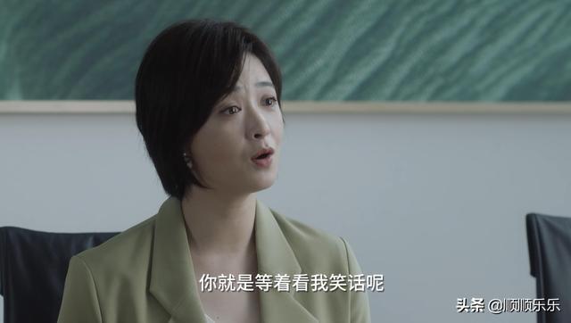 《小舍得》蒋欣演技爆发力真的绝了,子悠被田雨岚逼抑郁了 全球新闻风头榜 第4张