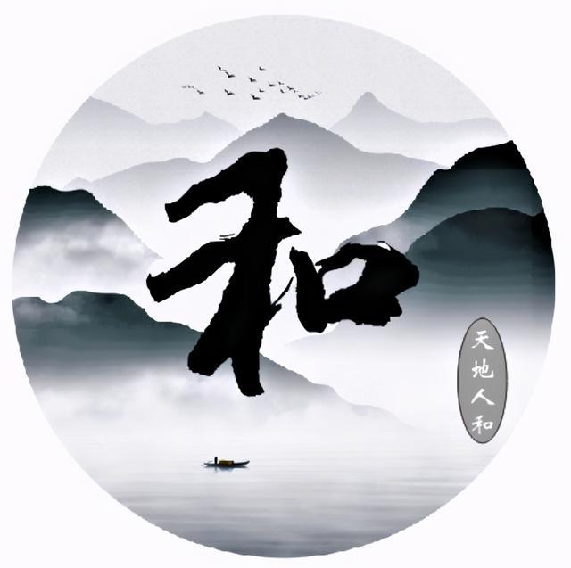 """麻将的寓意,关于中国麻将深层次的文化意涵:读懂""""和""""了,你就悟了"""