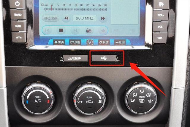 链接怎么做,想要升级车载导航?这三种方法都可以使用,根据车况自行选择即可