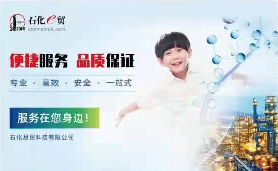 天津网络营销,亚洲最大!这家企业在泰达打造网上交易平台!预计年撮合成交量超4000亿元!