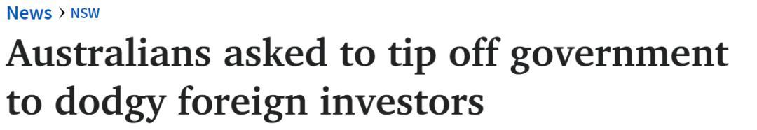澳大利亚房产投资,澳洲发布海外人士购房新规!明年实施,购房审查门槛降为0
