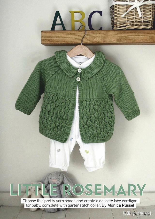 视频婴儿,婴儿开襟针织外套,精致的花样,漂亮的领子,草绿色比较大气