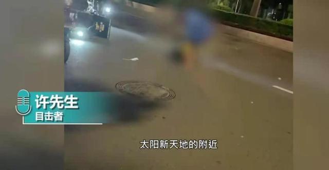 广州一外卖骑手被撞倒又遭到对方暴打,打人者:谁拦我我就打死谁 全球新闻风头榜 第3张