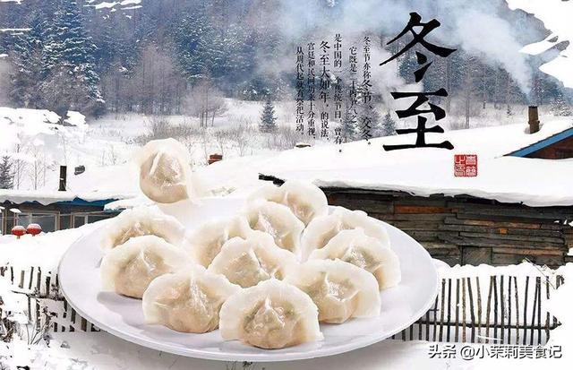 """煎饺的做法,冬至吃饺子,教你调万能饺子馅,牢记""""3放2不放"""",调啥馅都香"""