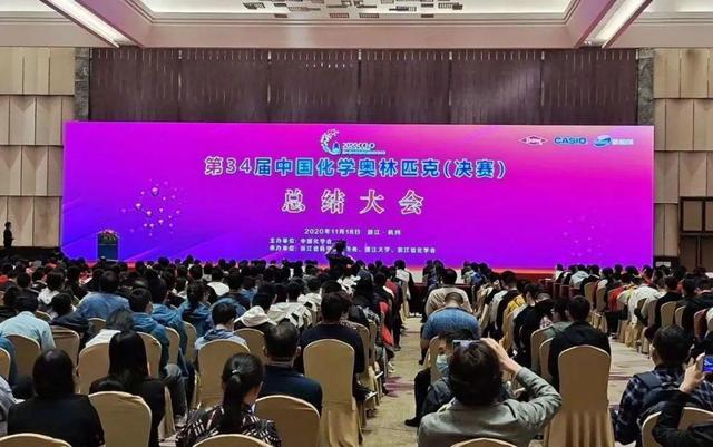 化工工程师成绩查询,第34届中国化学奥林匹克决赛江西省获奖名单