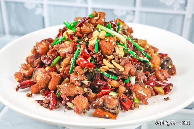 辣子鸡的做法,辣子鸡学会这样做,香辣入味,学会不用去饭店了,在家一次吃个够